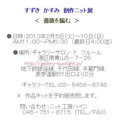 suzukikasumi1.jpg