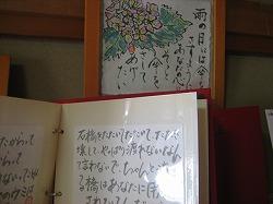 工房OH★ToRA製作日記-momo