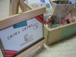 工房OH★ToRA製作日記-chimachima2