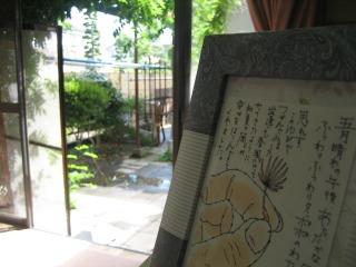 工房OH★ToRA製作日記-モモさん新作絵手紙