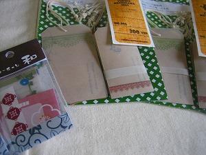 工房OH★ToRA製作日記-手作りタグ