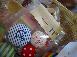 工房OH★ToRA製作日記-くるみボタンパッチン留め