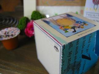 工房OH★ToRA製作日記