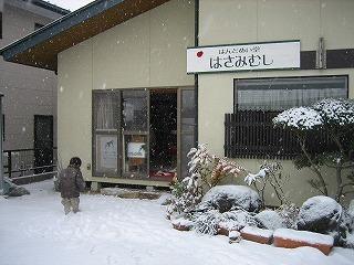 工房OH★ToRA製作日記-雪降り