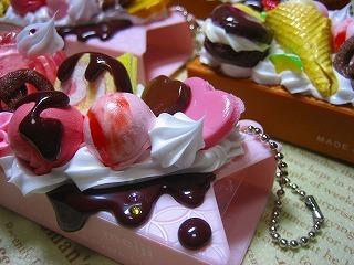 工房OH★ToRA製作日記-チョコレートケース