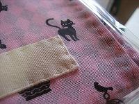 工房OH★ToRA製作日記-手縫い給食ナプキン