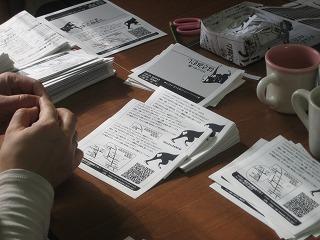 工房OH★ToRA製作日記-ハサミムシの電話番号がかわりました