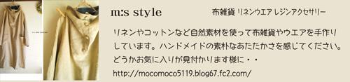 msstyle.jpg