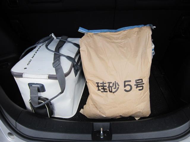 珪砂5号 お買い上げ\(^o^)/