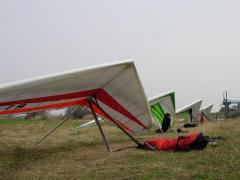 ishidu landing field