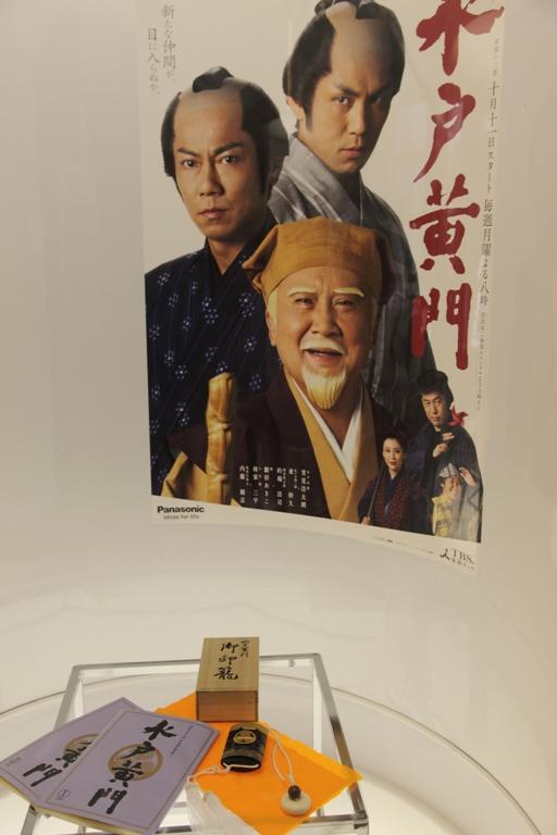 akasaka-sansaku_0005fu.jpg