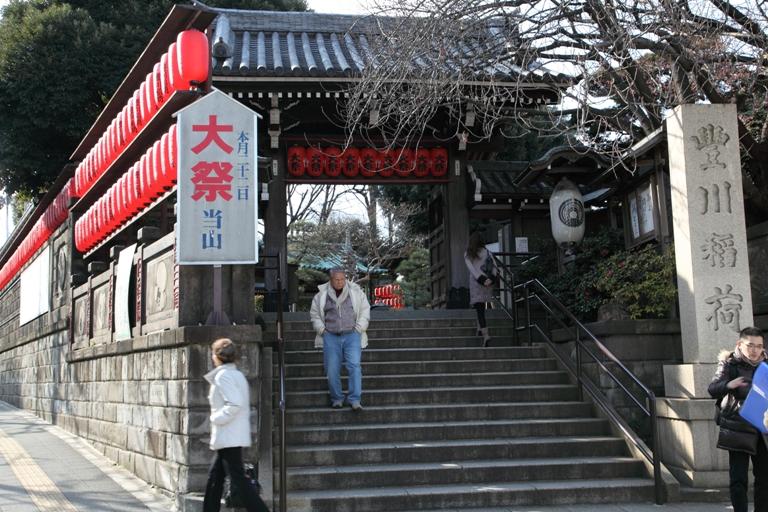 akasaka-sansaku_0012fu.jpg