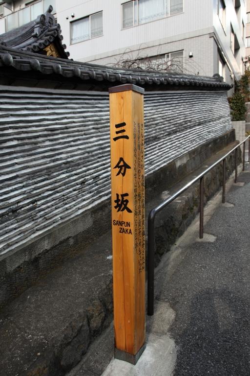 akasaka-sansaku_0018fu.jpg