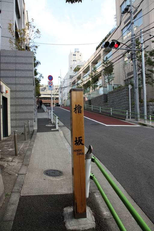 akasaka-sansaku_0027fu.jpg