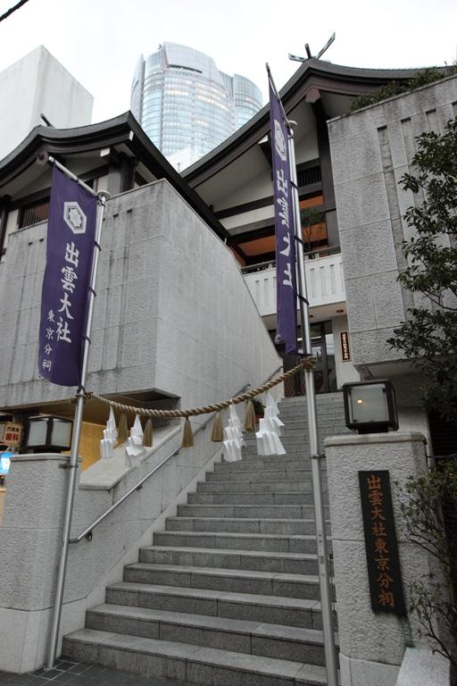 akasaka-sansaku_0054fu.jpg