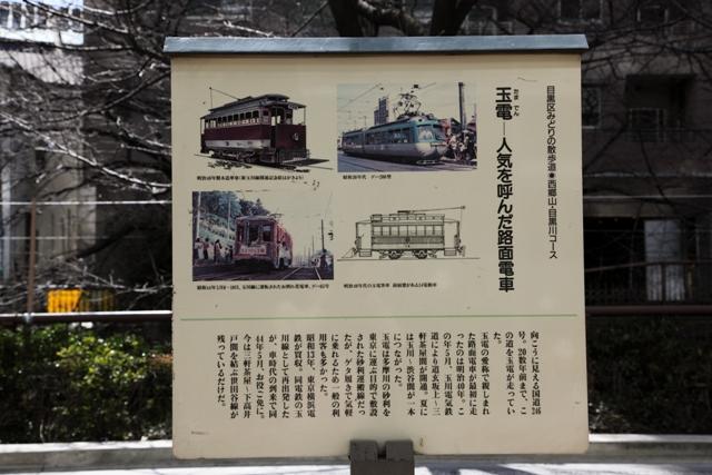 daikanyama_0001f.jpg