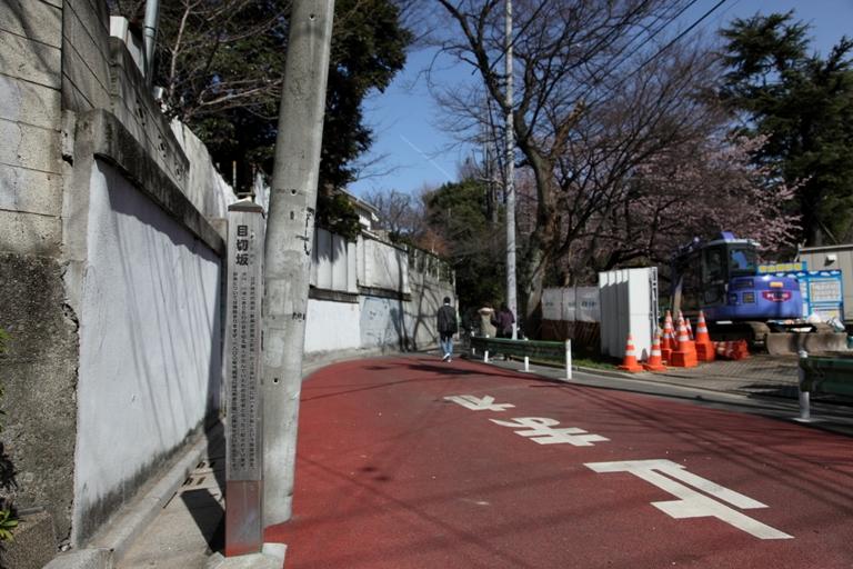 daikanyama_0012f.jpg