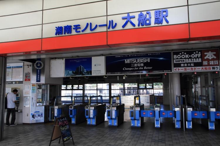 enoshima-sampo_0001f.jpg