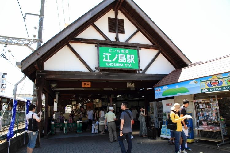 enoshima-sampo_0015f.jpg