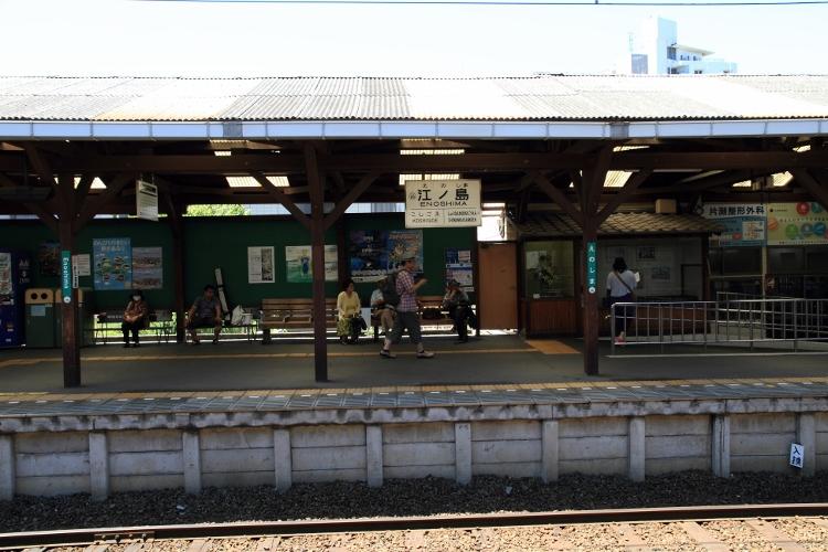 enoshima-sampo_0017f.jpg