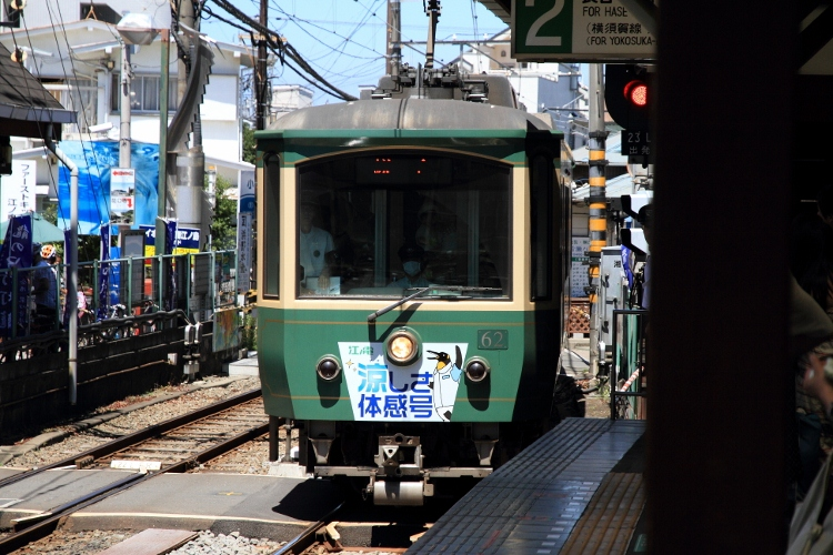 enoshima-sampo_0018f.jpg