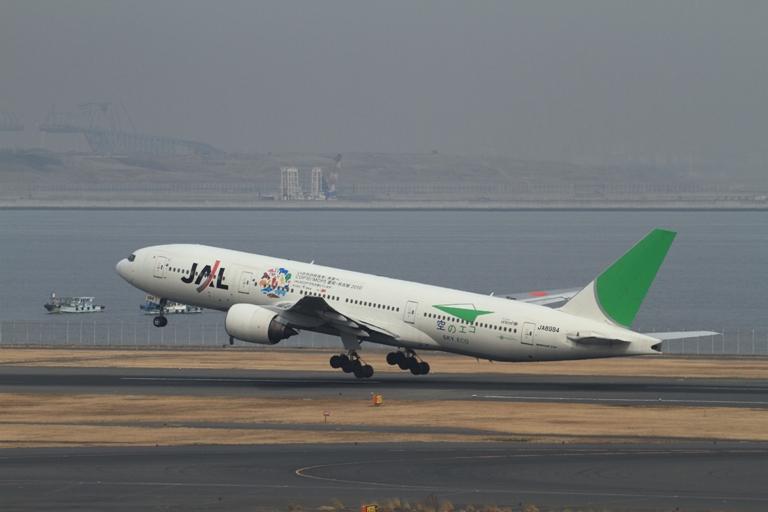 haneda-airport_0029fu.jpg
