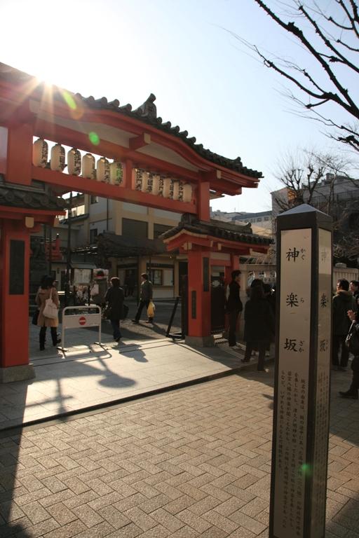 kagurazaka_0013f.jpg