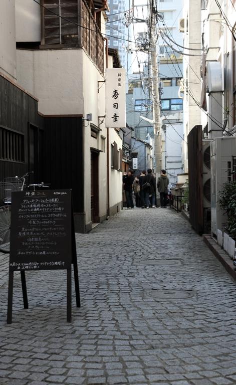 kagurazaka_0019f.jpg
