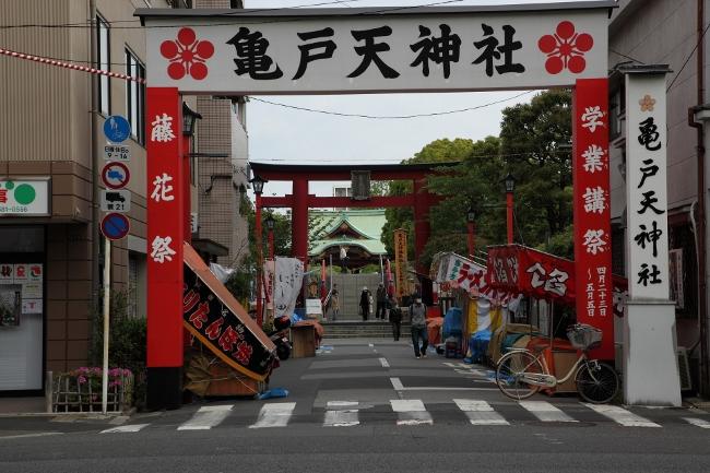 kameio-fuji_0001f.jpg