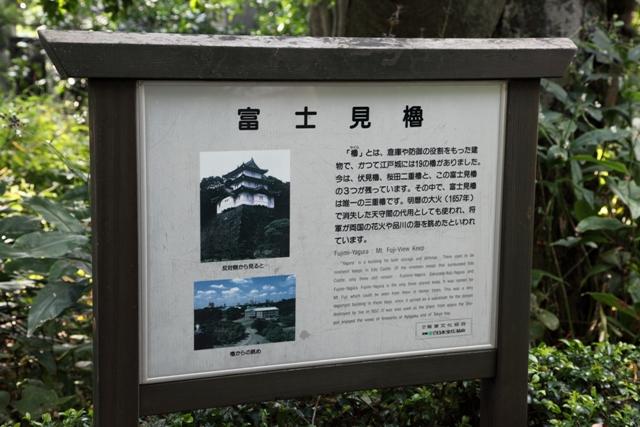 kokyo-sanpo_0023fu.jpg