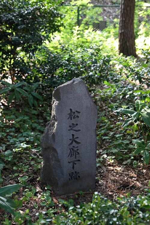kokyo-sanpo_0024fu.jpg