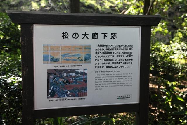 kokyo-sanpo_0025fu.jpg
