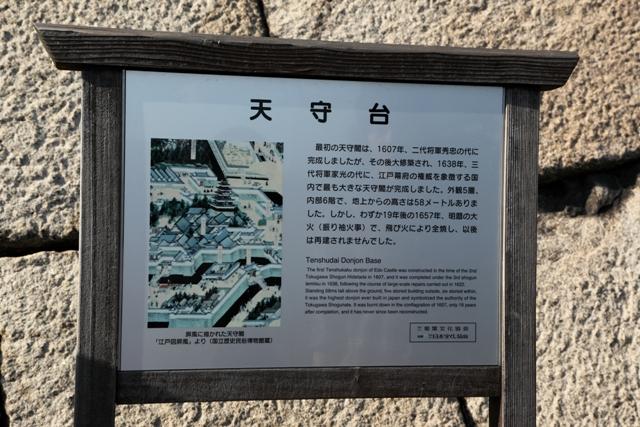 kokyo-sanpo_0028fu.jpg