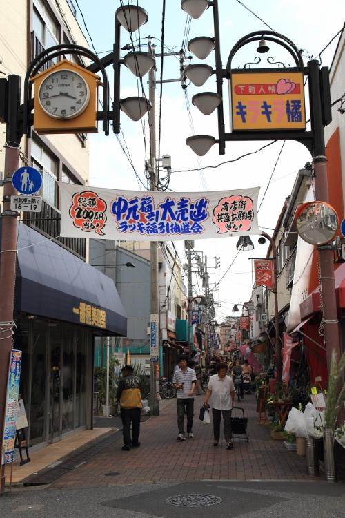 kyojima-sampo_0036f.jpg