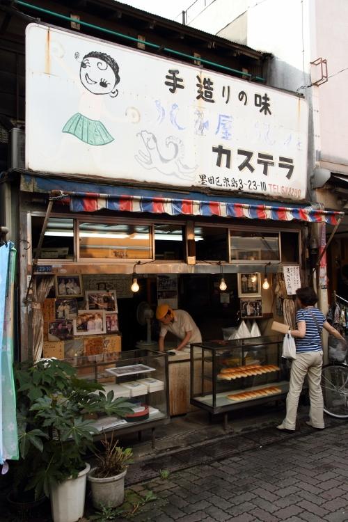 kyojima-sampo_0038f.jpg
