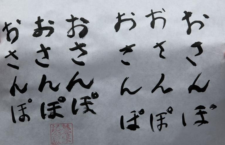 mago-ike_0009fu.jpg
