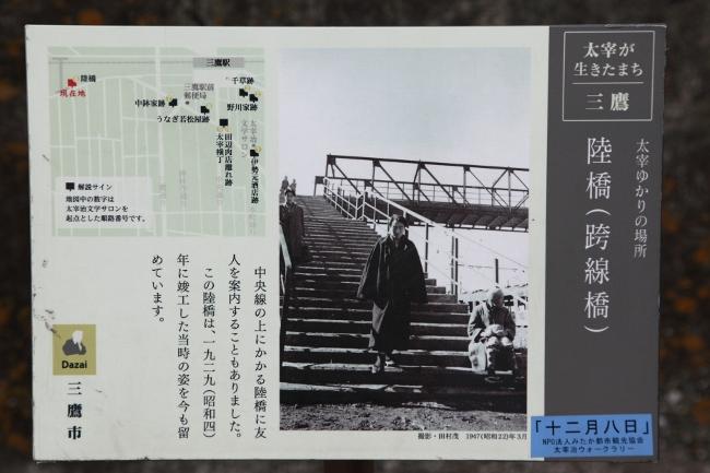 mitaka-sampo_0005f.jpg