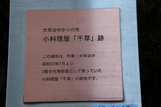 mitaka-sampo_0018f.jpg