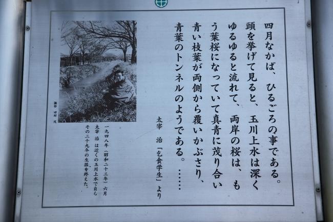 mitaka-sampo_0020f.jpg
