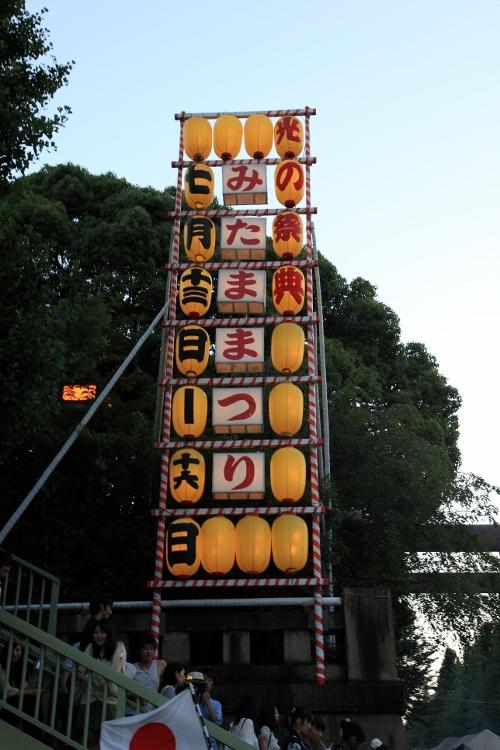 mitama-matsuri_0001f.jpg