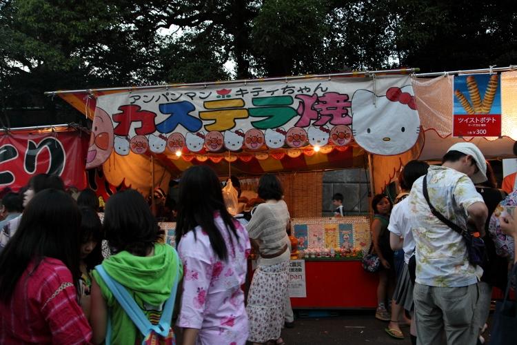 mitama-matsuri_0002f.jpg