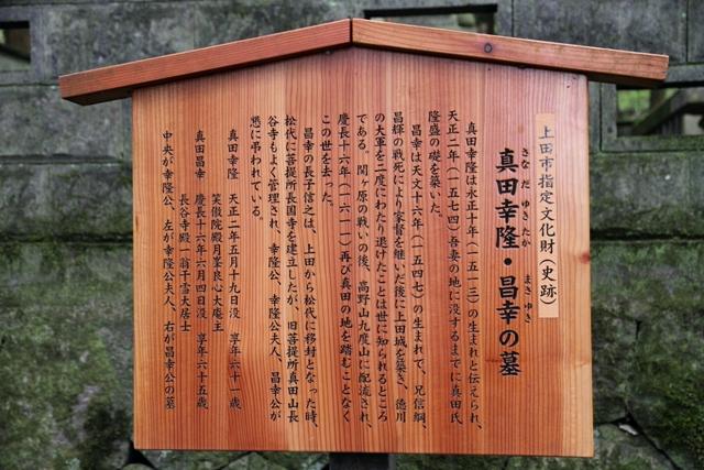 nagano-ryoko_0021fu.jpg