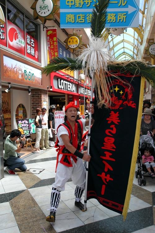 nakano-eisa_0008fu.jpg