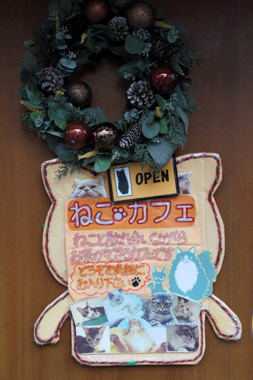 neko-cafe_0001fu.jpg