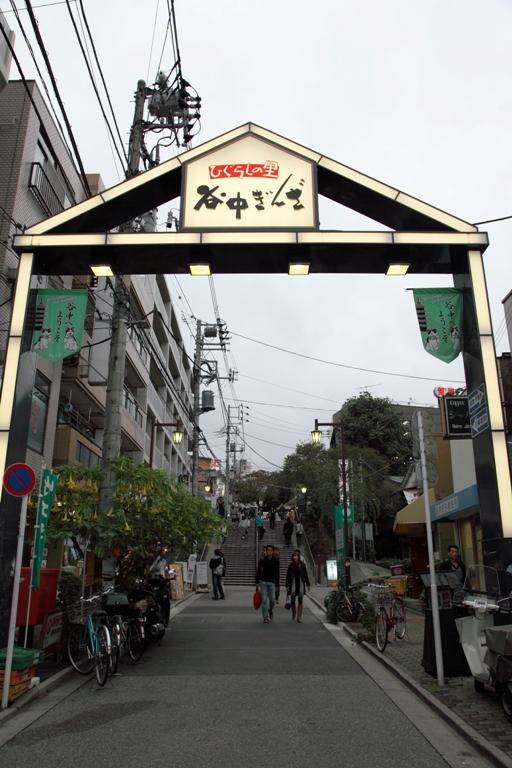 nezu-sansaku_0047fu.jpg