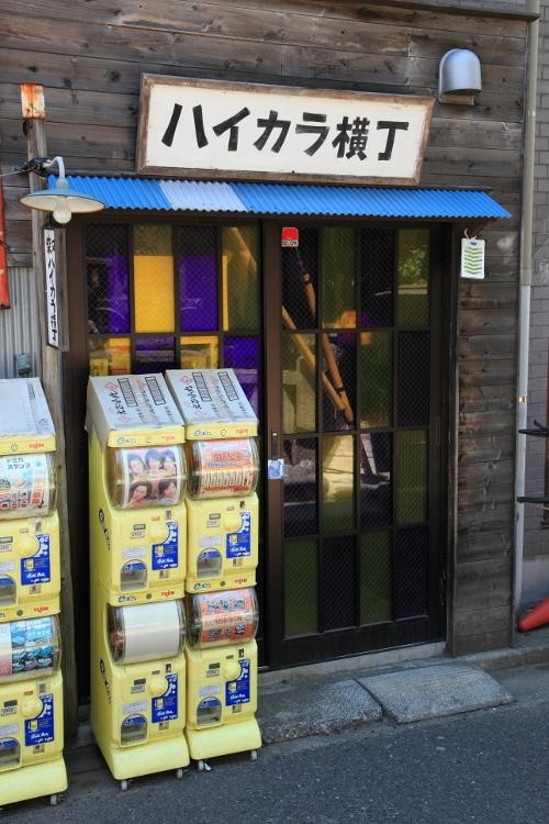 shibamata-sampo_0003f.jpg