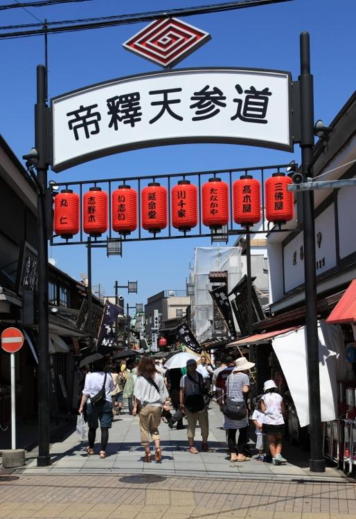 shibamata-sampo_0004f.jpg