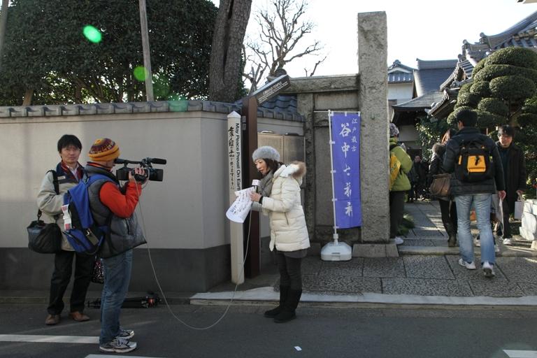 shichifukujin_0013fu.jpg