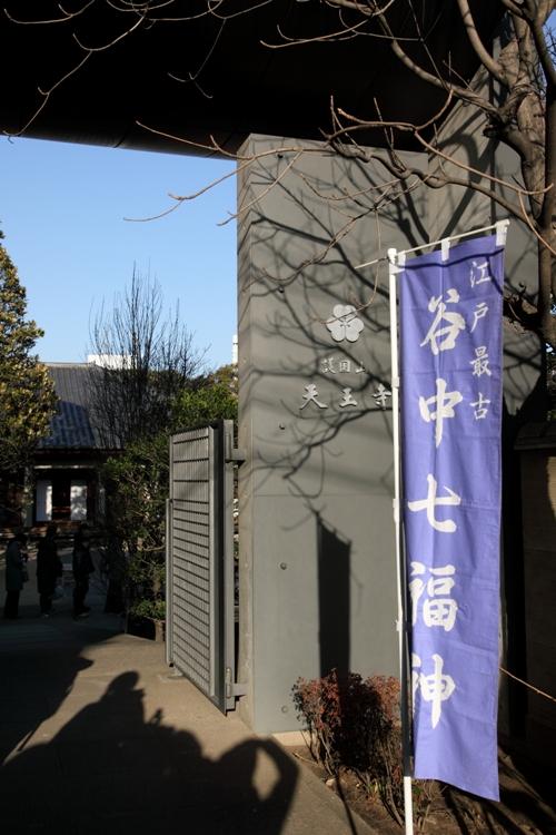 shichifukujin_0021fu.jpg