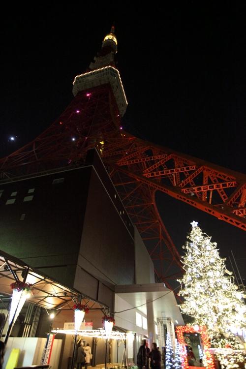 tokyo-tower_0018fu.jpg